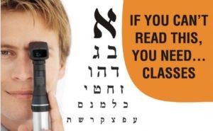 Basic Hebrew Course